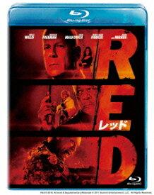 RED/レッド【Blu-ray】 [ ブルース・ウィリス ]