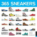 365 Sneakers 2018 Wall Calendar