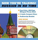 Now You're Talking! Russian in No Time! [With 304-Page Phrase Book]