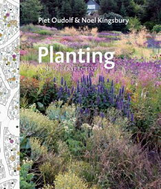 PLANTING:A NEW PERSPECTIVE(H) [ PIET OUDOLF ]