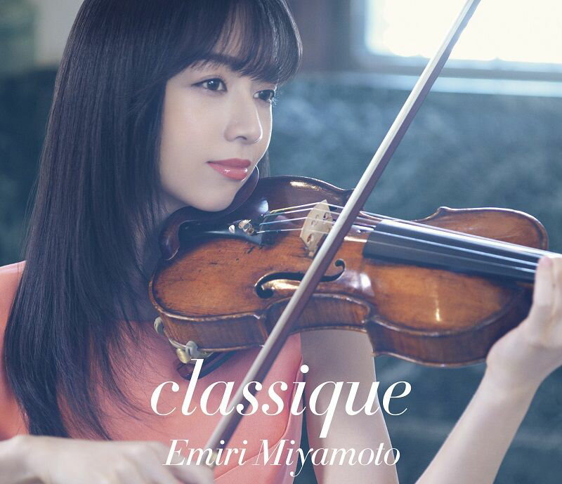 classique (初回限定盤 CD+DVD) [ 宮本笑里 ]