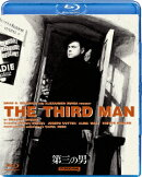 第三の男【Blu-ray】