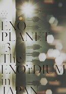 EXO PLANET #3 - The EXO'rDIUM in JAPAN(初回生産限定盤)(スマプラ対応)【Blu-ray】