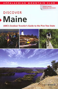 Discover_Maine:_AMC's_Outdoor