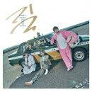道 (初回限定盤B CD+DVD)