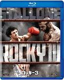 ロッキー3【Blu-ray】