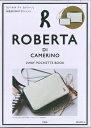 ROBERTA DI CAMERINO 2WAY POCHETTE BOOK ([バラエティ])