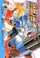 スーパーロボット大戦OG-ジ・インスペクターーRecord of ATX(3)