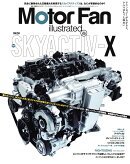 Motor Fan illustrated(vol.132)