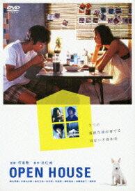 あの頃映画 松竹DVDコレクション OPEN HOUSE [ 椎名英姫 ]