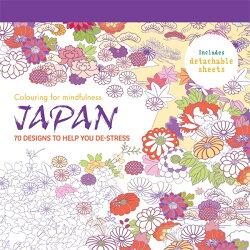 JAPAN(P)