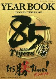 阪神タイガース公式イヤーブック(2020)
