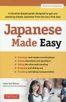 Japanese Made EasyRevised