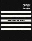 BIGBANG WORLD TOUR 2015〜2016 [MADE]IN JAPAN【初回生産限定盤】【Blu-ray】