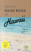 THIS IS GUIDE BOOK IN Hawaii