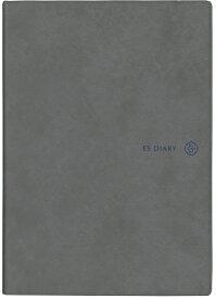 ESダイアリー2019年 4月始まり  A5 レフト エレガントグレー ([日記・手帳])