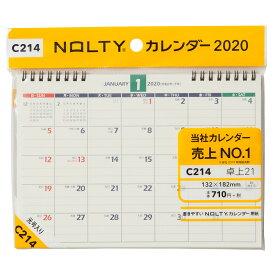 C214 NOLTYカレンダー卓上21 2020年1月始まり ([カレンダー])