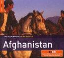 【輸入盤】Rough Guide To The Music Of Afghanistan