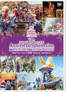 東京ディズニーリゾート 35周年 アニバーサリー・セレクション -東京ディズニーリゾート 35周年 Happiest Celebrati…