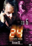 24-TWENTY FOUR-シーズン2 Vol.6