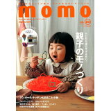 momo(vol.20) (impress mook)