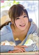 DVD>初川みなみ:生ぱら