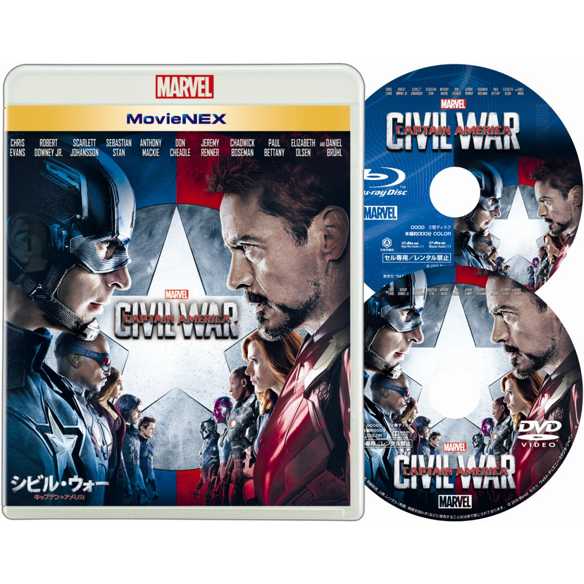 シビル・ウォー/キャプテン・アメリカ MovieNEX(期間限定仕様 アウターケース付き)【Blu-ray】 [ クリス・エヴァンス ]