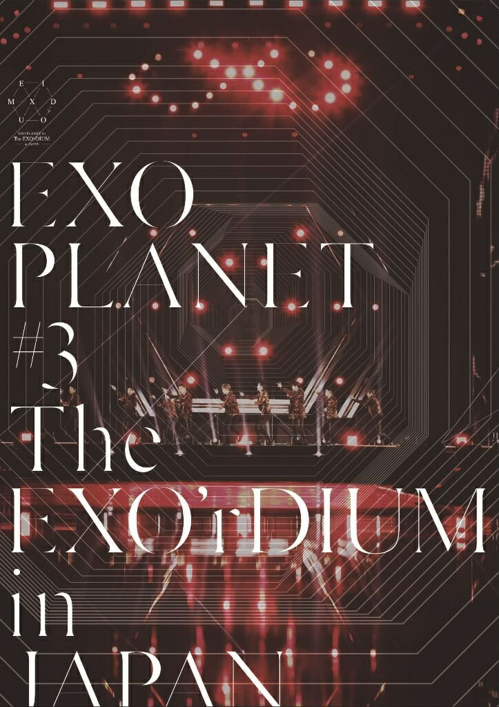 EXO PLANET #3 - The EXO'rDIUM in JAPAN(通常盤)(スマプラ対応) [ EXO ]