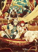 赤髪の白雪姫 Blu-ray BOX(初回仕様版)【Blu-ray】