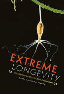 Extreme Longevity: Discovering Earth's Oldest Organisms