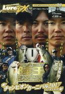 DVD>ルアーマガジン・ザ・ムービーデラックス(vol.27)