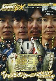 DVD>ルアーマガジン・ザ・ムービーデラックス(vol.27) 陸王チャンピオンカーニバル2017 (<DVD>)