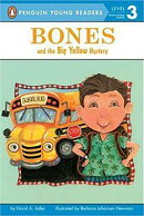 Journeys: Read Aloud Unit 6 Book 29 LV 1 Bones and the Big Yellow Mystery