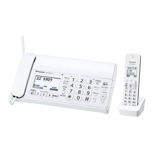 Panasonic デジタルコードレス普通紙ファクス(子機1台付き)(ホワイト) KX-PD215DL-W