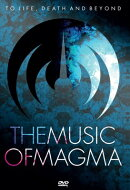 【輸入盤】Music Of Magma