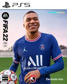 【特典】FIFA 22 PS5版(【予約同梱特典】DLC)