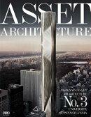 Asset Architecture 3