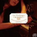 Les Vendanges 〜BOLERO〜 Mixed by DJ KGO aka Tanaka Keigo BOLERO 27 SONGS
