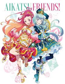 アイカツフレンズ!Blu-ray BOX 5【Blu-ray】 [ 松永あかね ]
