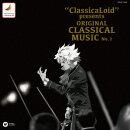 ClassicaLoid presents ORIGINAL CLASSICAL MUSICS No.1 -アニメ『クラシカロイド』で ムジークとなった『クラシッ…