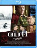 チャイルド44 森に消えた子供たち【Blu-ray】