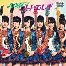 ハート・エレキ(TypeB 通常盤 CD+DVD)