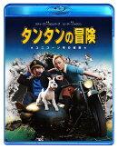 タンタンの冒険【Blu-ray】