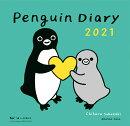 Penguin Diary 2021