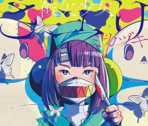 ミカヅキ (期間生産限定アニメ盤 CD+DVD)