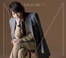 Maison de M (初回限定盤B CD+DVD)