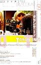 ユリイカ(09 2019(第51巻第16) 詩と批評 特集:クエンティン・タランティーノー『ワンス・アポン・ア・タ