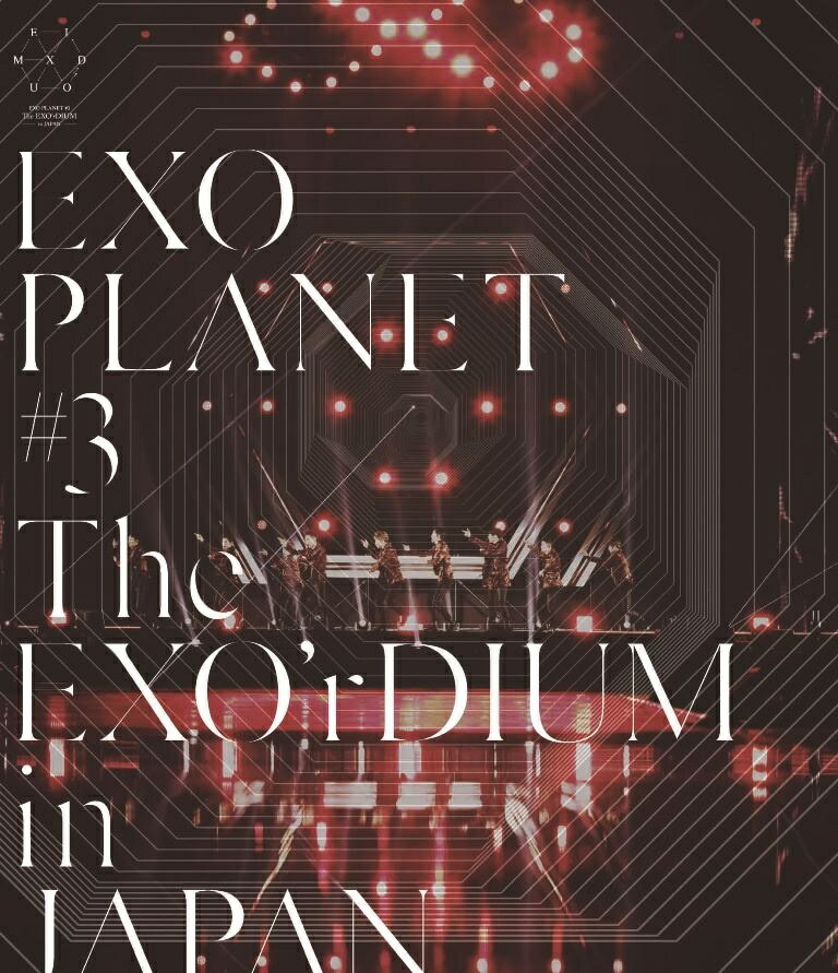 EXO PLANET #3 - The EXO'rDIUM in JAPAN(通常盤)(スマプラ対応)【Blu-ray】 [ EXO ]