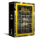 DVD>「ナショナルジオグラフィック日本版」バックナンバーDVD(2012-2016)