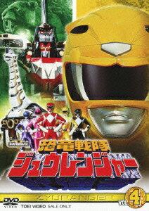スーパー戦隊シリーズ::恐竜戦隊ジュウレンジャー VOL.4 [ 望月祐多 ]